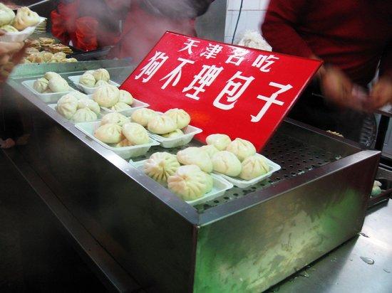 Wangfujing Street: dumplings