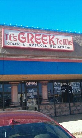It's Greek To Me : Greek Store Front