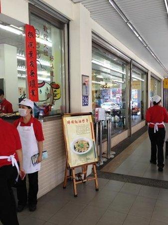 Soup Dumpling (Shanghai Haoweidao Xiaolong Tangbao) : freshest won ton!