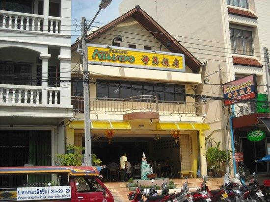 The 10 Best Restaurants In Hat Yai