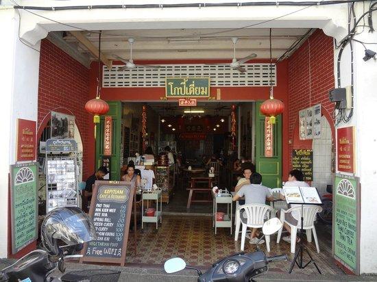 Kopitiam by Wilai: restaurant external view