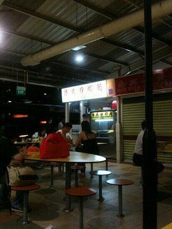 Circuit Road Food Center: CIRCUIT ROAD HAWKER CENTER TIAM SENG FRIED HOKKIEN MEE