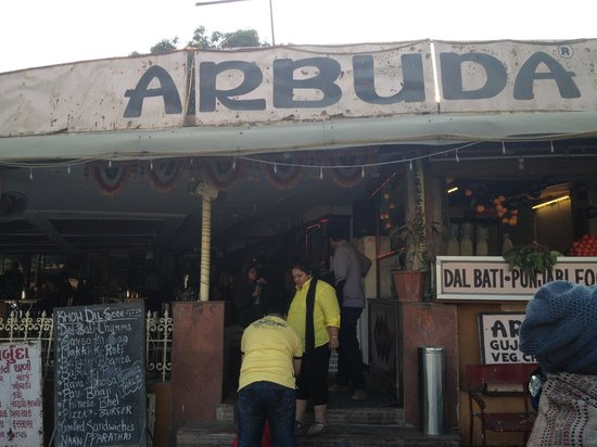 Arbuda Restaurant: Most expensive average food combination in mt abu