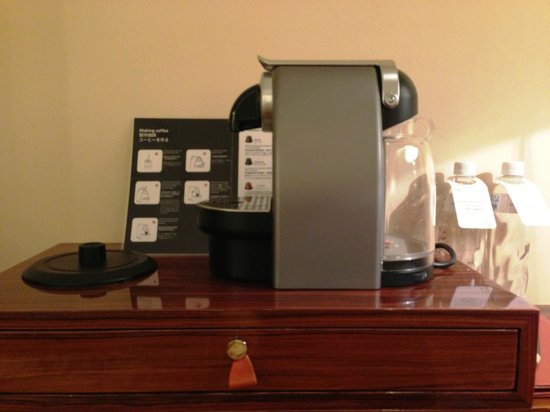 The Okura Prestige Taipei: Coffee Machine