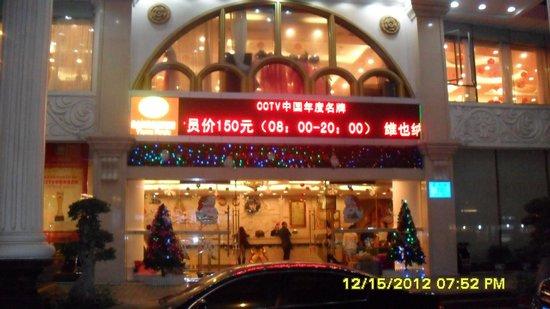 Vienna Hotel Shenzhen Fuhua: Vienna Hotel Entrance!