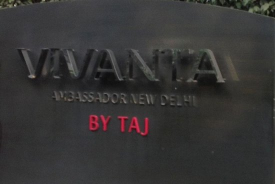 Vivanta Ambassador, New Delhi: Hotel Sign