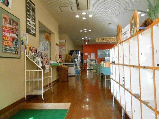 Shikinoyu: フロント