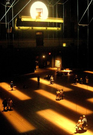 Park Avenue Armory: End of the day
