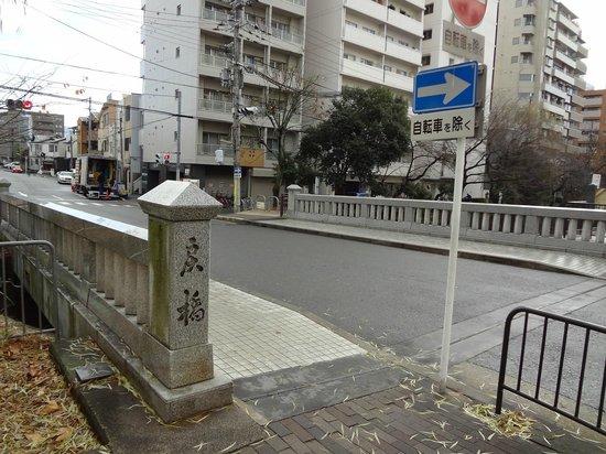 Ichijo Modoribashi: 正面からです。