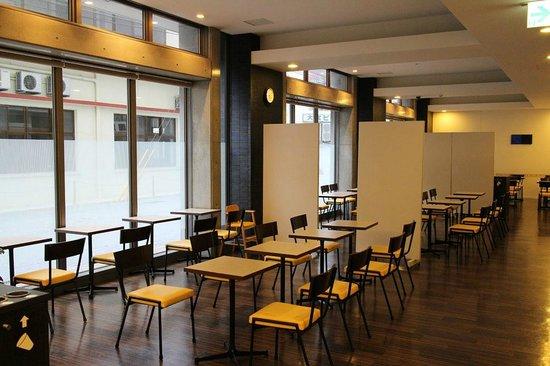 Comfort Hotel Naha Prefectural Office: Breakfast Area