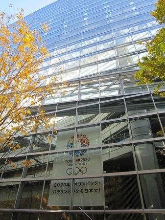 Tokyo International Forum : 国際フォーラム 巨大船外観