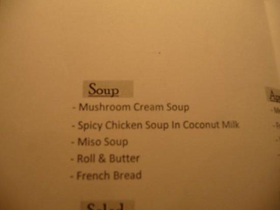 โรงแรมระยาบุรี ป่าตอง: soup