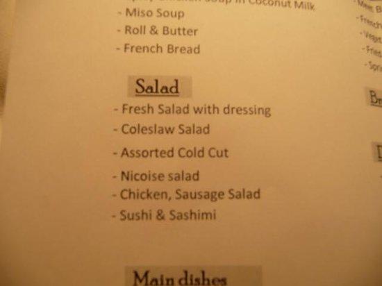 โรงแรมระยาบุรี ป่าตอง: salad