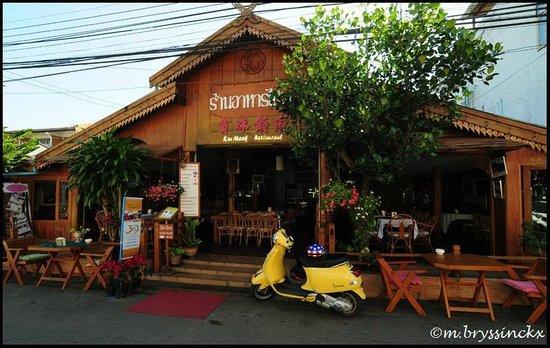 Kai Mook Restaurant