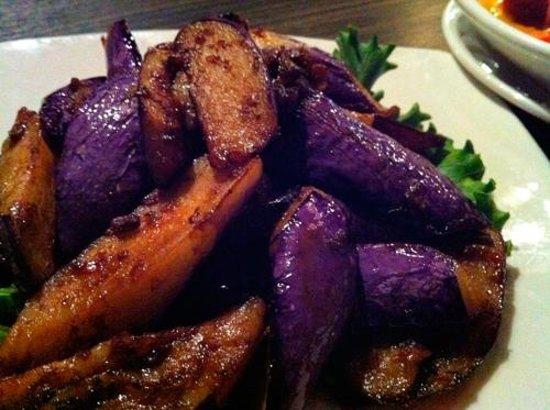 Kaya Malay Bistro: Eggplant