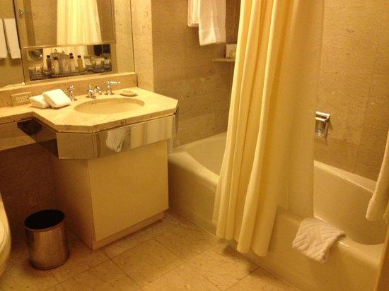 Waldorf Astoria New York: バスルーム