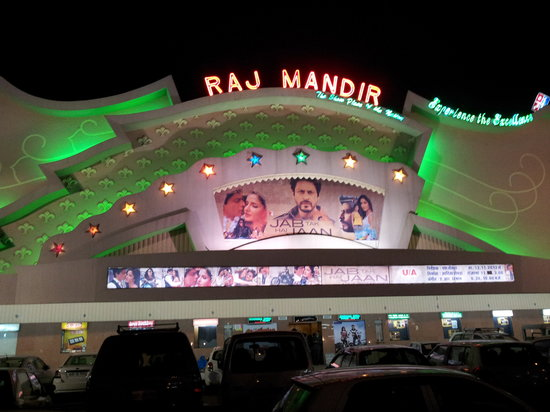 Raj Mandir Cinema: At night