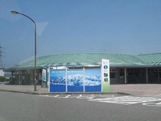 Michinoeki Mikuni