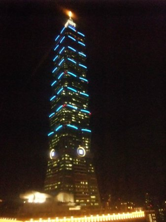 Grand Hyatt Taipei: Taipei 101 Tower - from the window