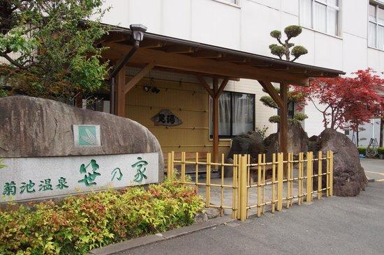 Photo of Sasanoya Kikuchi