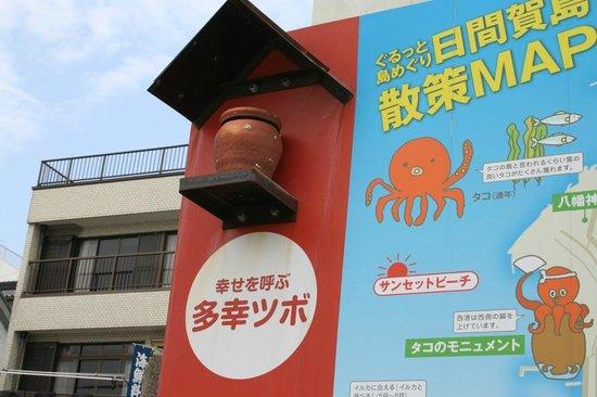 Himakajima: 3
