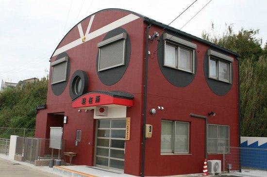 Minamichita-cho, Japon : 4