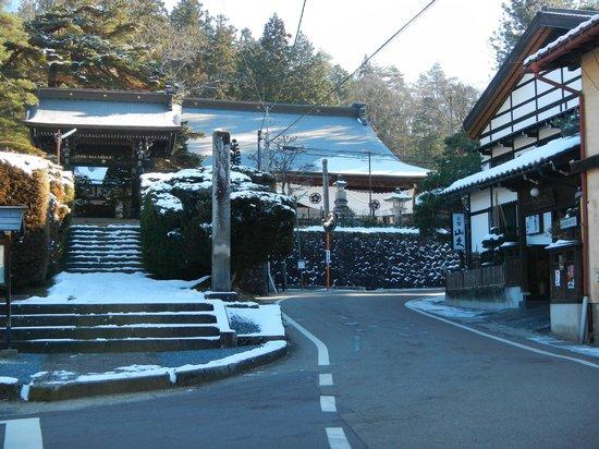 Oyado Yamakyu: Yamakyu Street View