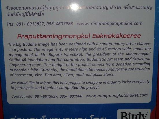 Den Store Buddha i Phuket: Big Buddha description