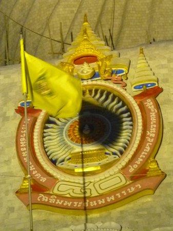 Patung Besar Budha Phuket: Emblem