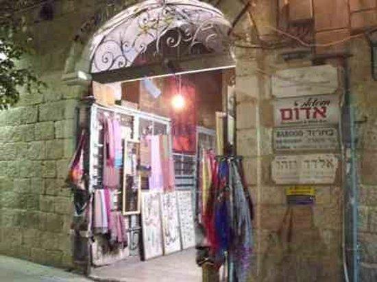 Eldad Vezehoo: The gate in Jaffa st. 21 leading to the restaurant