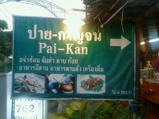 Thai Restaurant Pai-Kan