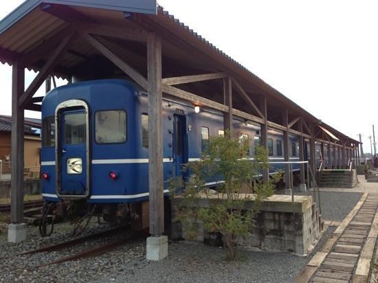 Bluetrain Taragi