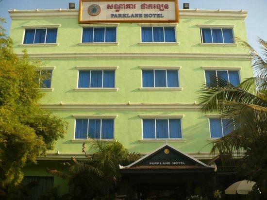 โรงแรมปาร์คเลน: Hotel