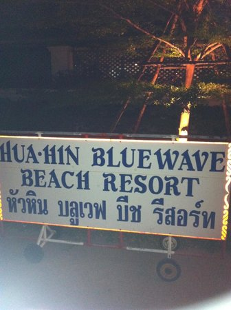 Hua Hin Blue Wave Beach Resort: hotellfoaje