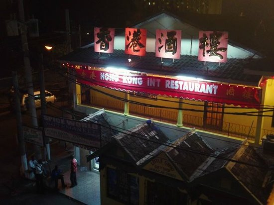 Hong Kong International Restaurant : Location of the place