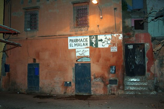 Riad Azoulay: Quartiere ebraico Mellah