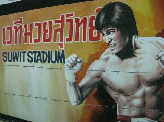 Suwit Muay Thai Training Camp & Gym: Outside mural 3