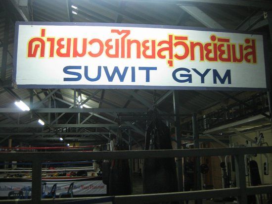 Suwit Muay Thai Training Camp & Gym: Suwit Gym sign