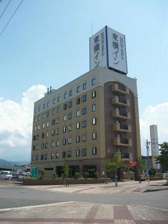 Toyoko Inn Yonezawaekimae: JR米沢駅から徒歩で2分ほど