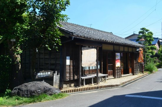 ‪Nankichi Niimi's Birthplace‬