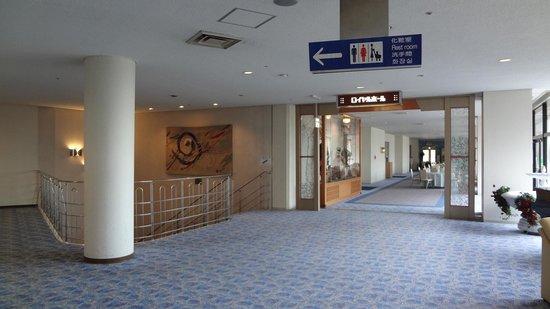 Minami Awaji Royal Hotel : dinner