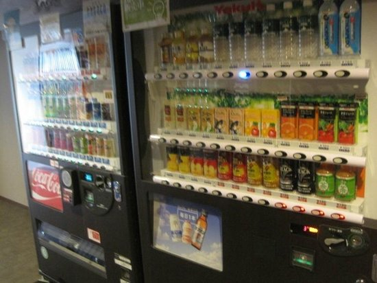 Dormy Inn Kurashiki: vending machine on 9th floor