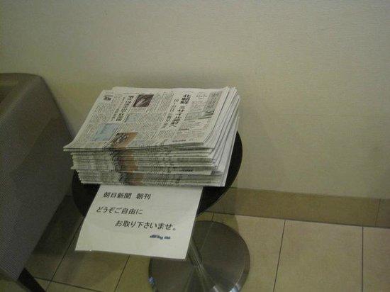 Dormy Inn Kurashiki: newspapers for free