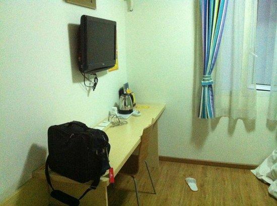 7 Days Inn Chongqing Jiefangbei Haochi Street: Basic room facilities