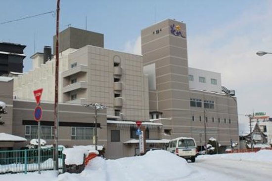 Hanabishi Hotel: 花びし