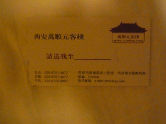 MYFO Wanshunyuan Inn: hotel taxi card with phone numbers
