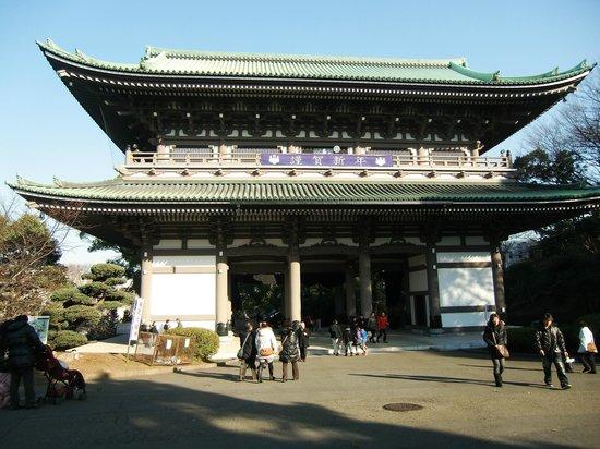 Soji-ji Temple: 山門
