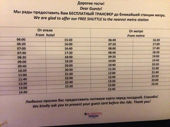 Rushotel: Shuttle Service Schedule
