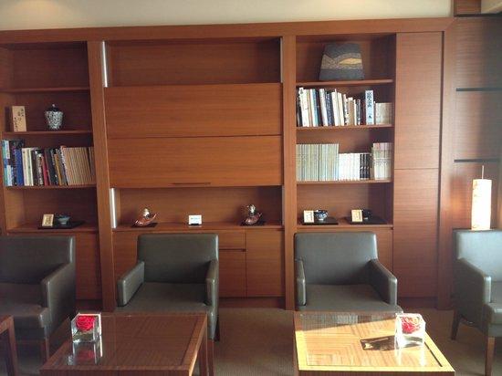 Hotel Granvia Kyoto: Granvia Lounge