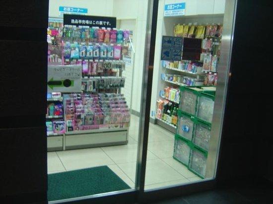 APA Villa Hotel Sendai Eki Itsutsubashi : konbini